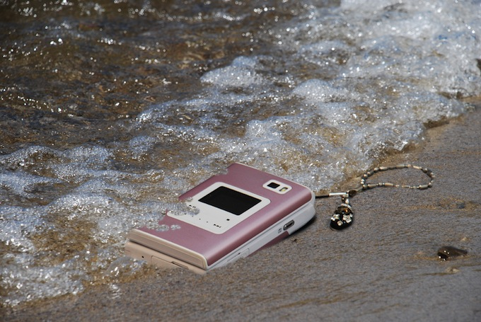 cell phone on the beach