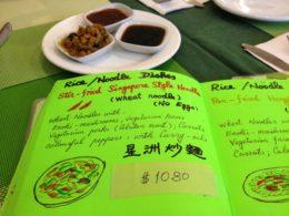 tofu-web-tbt-newfoundland-st-johns-peaceful-loft-menu