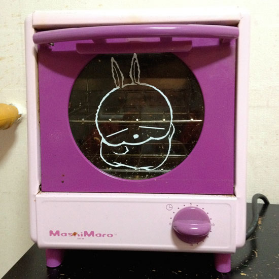 Cover for The Cutest Toaster