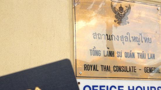 Cover for Getting a Thai Visa in Saigon